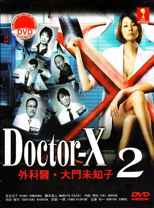 Doctor X Season 2 ด็อกเตอร์ เอ็กซ์ ( EP. 1-10 END ) [ซับไทย]