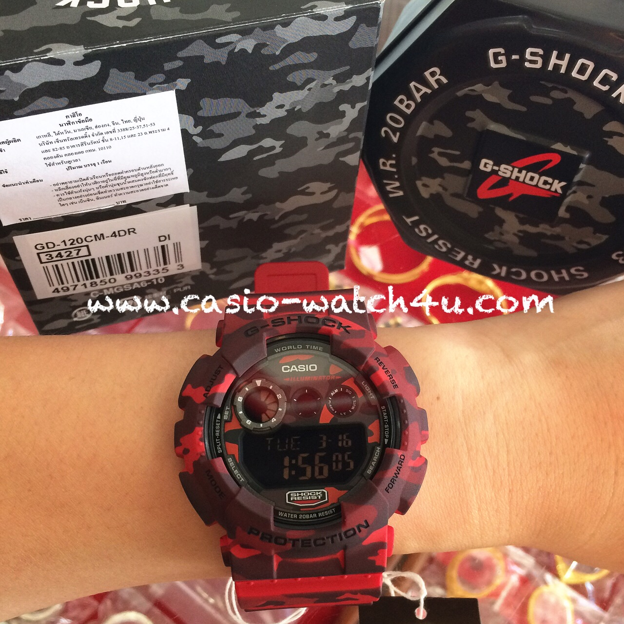 Casio G Shock Limited Color Gd 120cm 5 Camouflage 4dr Series 120