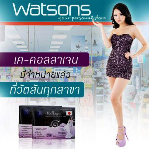 K-Kollagen_watsons_Review_รีวิว