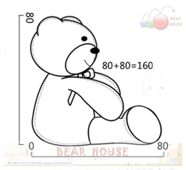 เกล็ดเล็กเกล็ดน้อยสำหรับวีธีการวัดน้องหมีนะค๊าๆๆๆ