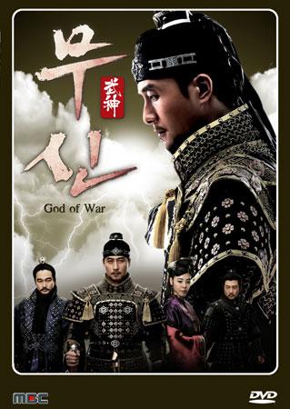 God Of War คิมจุน วีรบุรุษกู้แผ่นดิน ( EP. 1-10 ) [พากย์ไทย]