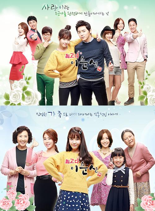 Lee Soon Shin is the Best ลีซุนชิน ครอบครัวนี้มีรัก ( EP. 1-4 ) [พากย์ไทย]