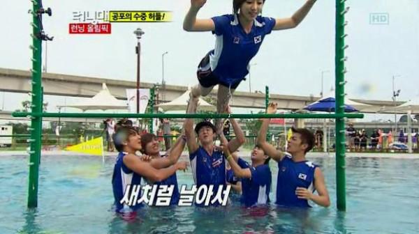 อึนจอง (Eunjung) วง ทีอาร่า (T-ara)