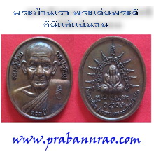 http://www.prabannrao.com