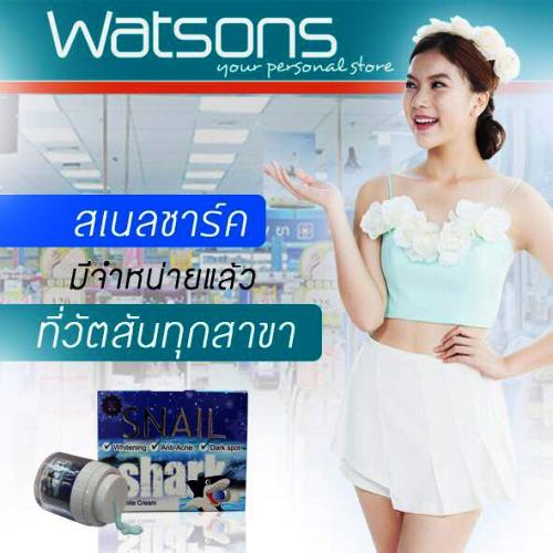 SnailShark_watsons_Review_รีวิว