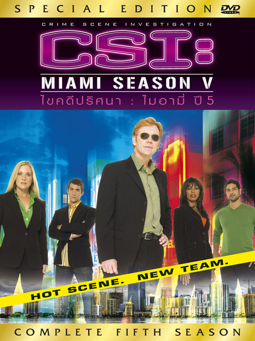 CSI : Miami Season 5 ไขคดีปริศนา ไมอามี่ ปี 5 [พากย์ไทย]