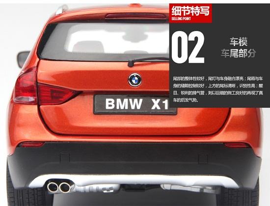 โมเดลรถ โมเดลรถเหล็ก โมเดลรถยนต์ BMW X1 Drive 28I orange 5
