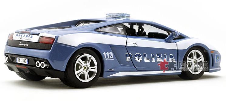 lamborghini 560-4 police 4