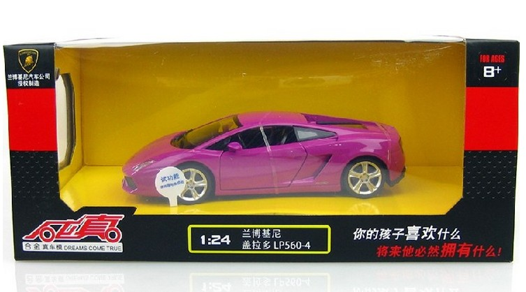 Lamborghini 560-4 Purple 8