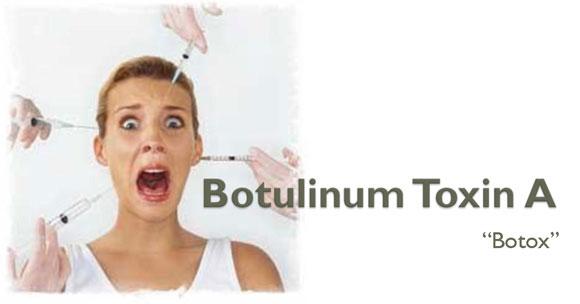 botox หน้าเรียว