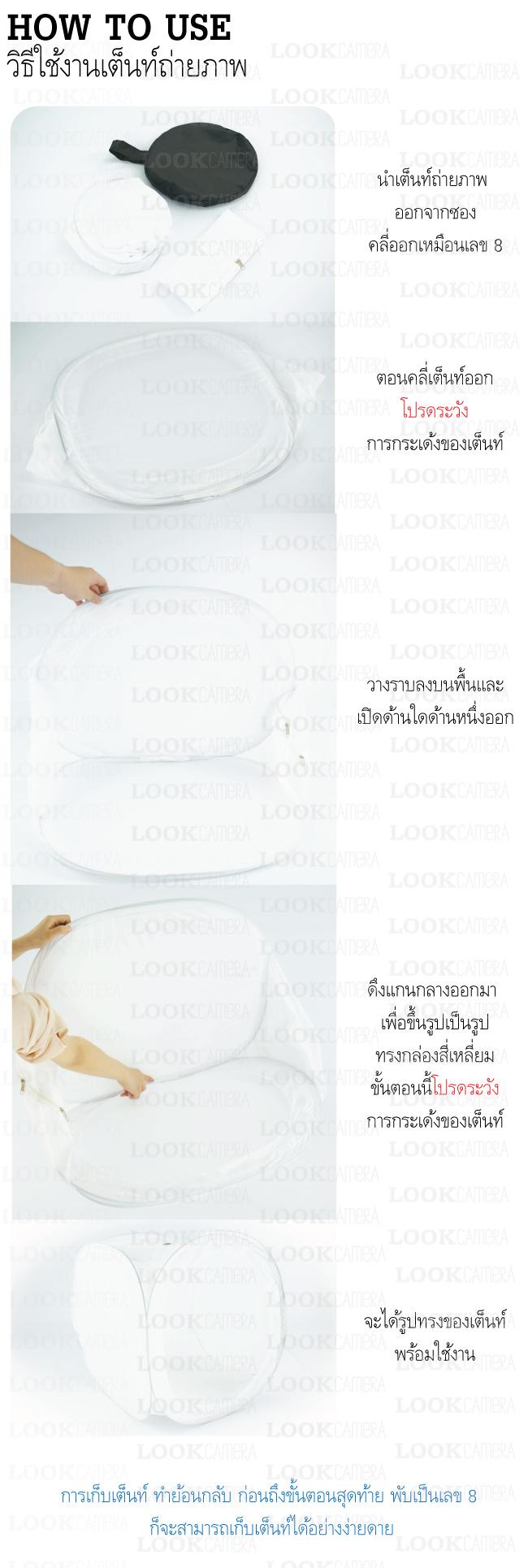 lookcamera studio tent 4040 p4