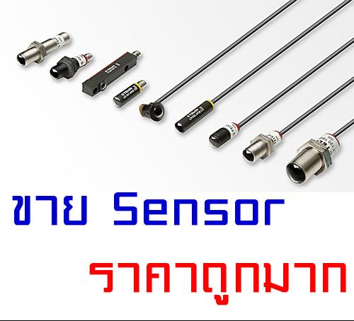 ขายsensor,ขายsensor มือสอง,sensor omron, srnsor keyence, sensor panasonic, sensor autonics