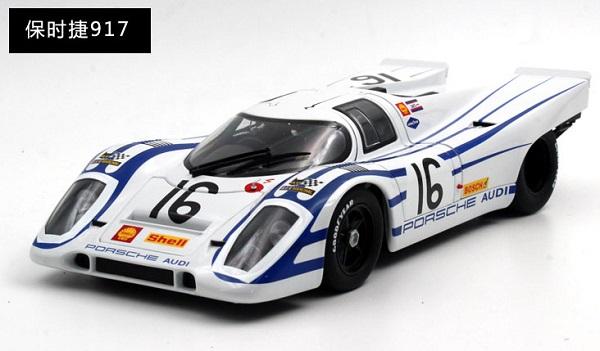โมเดลรถ โมเดลรถเหล็ก โมเดลรถยนต์ Porsche 917K 1