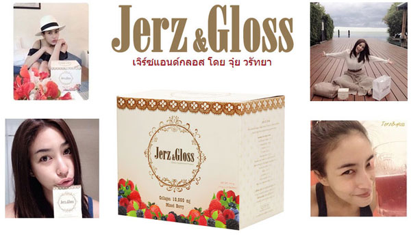 jerz gloss fish collagen