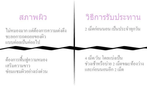 2013090515440969508