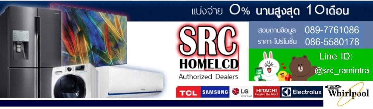 http://www.src-homelcd.com/store/contact/