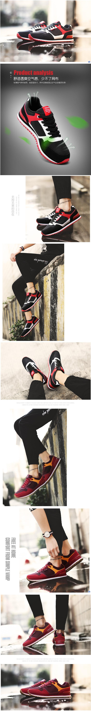 รองเท้าชาย รองเท้าผ้าใบตาข่ายรองเท้ากีฬารองเท้าวิ่ง