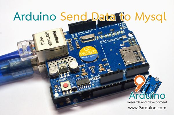 การเก็บข้อมูลจาก Arduino ลงใน ฐานข้อมูล Database Mysql
