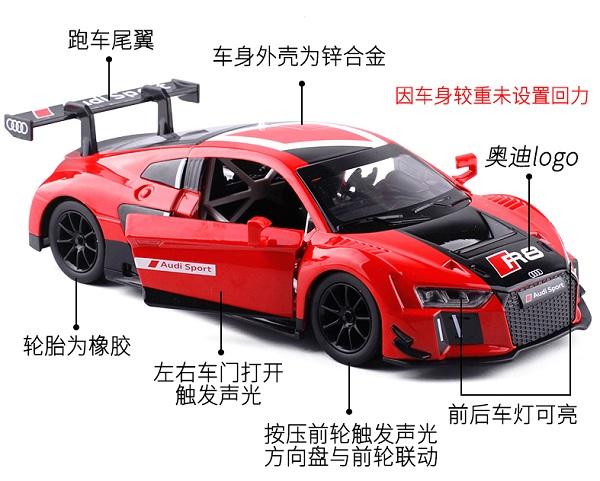 โมเดลรถเหล็ก โมเดลรถยนต์ R8 LMS 2