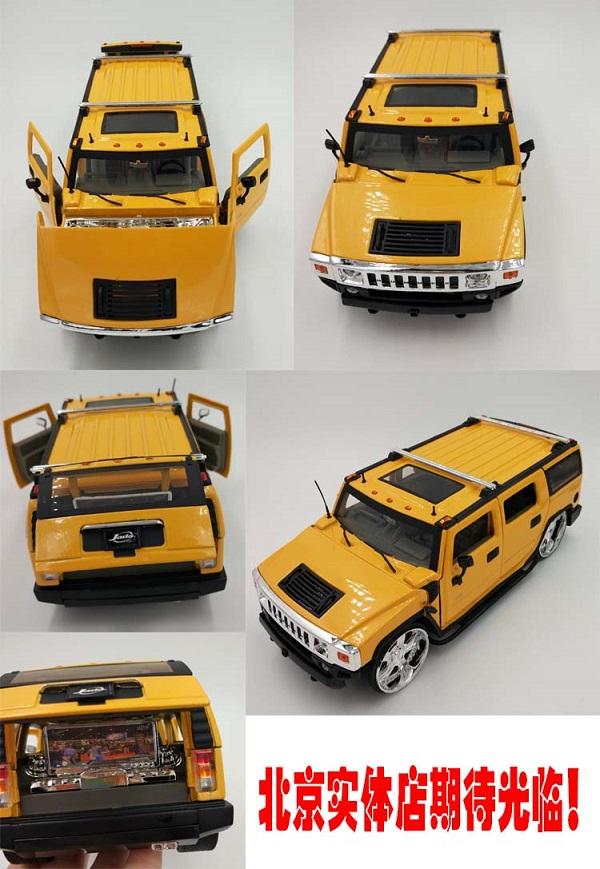 โมเดลรถเหล็ก โมเดลรถยนต์ Hummer H2 yelllow 1