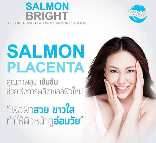 Salmon bright รกปลาแซมอน